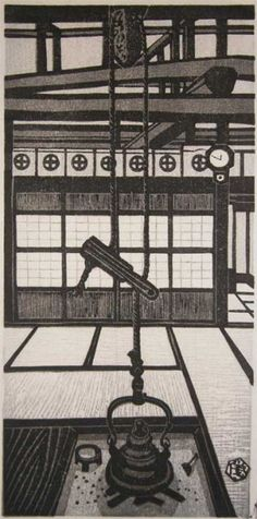 Ronin Gallery: Hearth with Hanging Kettle
