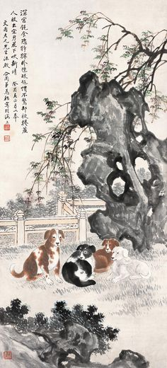 马骀在画集 - 酒鬼鼠 - 酒鬼鼠 Japan Painting, Ink Painting, Watercolor Paintings, Chinese Brush, Chinese Art, Drawing Animals, Animal Drawings, Chinese Picture, Chinese Language