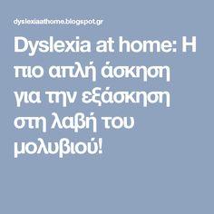 Dyslexia at home: Η πιο απλή άσκηση για την εξάσκηση στη λαβή του μολυβιού! Dysgraphia, Dyslexia, Special Education, Legends, Parents, Dads, Raising Kids, Parenting Humor, Parenting