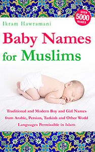 Muslim Baby Names Newest Islamic Boy And Girl Names Expert Answers Muslim Baby Names Muslim Baby Boy Names French Baby Names