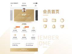 会员首页 Member home by yckaka on Dribbble Iphone Ui, Member Card, Business Credit Cards, Mobile App Ui, Ui Kit, Ui Ux Design, Mobile Design, App Icon, Banner Design