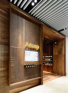 Melbourne-based studio KTA collaborated with .PSLAB and Aesop on the design of the newly opened Aesop store in the Melbourne Emporium, a precinct featuring a mix of local and international fashion, culture, food and art.