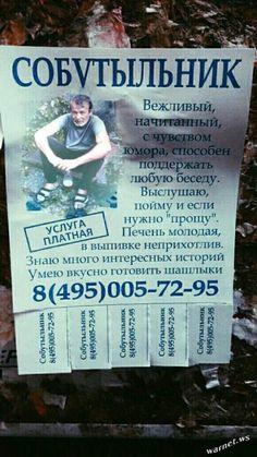 Перлы - 196 - Мастерок.жж.рф