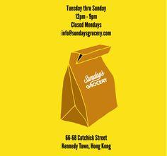 Hong Kong Eats - Sundays Grocery