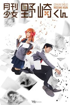 Sakura & Nozaki Gekkan Shoujo Nozaki Kun, Manga, Best Cosplay, Anime, Movie Posters, Movies, Sleeve, Film Poster, Films