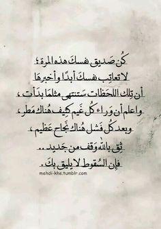 يا رب فرجها علينا، ثقلت قلوبنا من الاوجاع والخيبات فخففها......