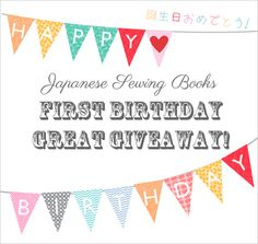 Like and share to enter giveaway surprise packet for first blog anniversary!