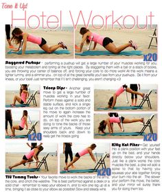 In a rush & need a workout? This is your Hotel workout! You can squeeze in any of the moves, or get in the whole workout :) check out the video at Toneitup.com <3