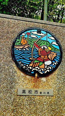 Manhole cover, Takamatsu City, Japan