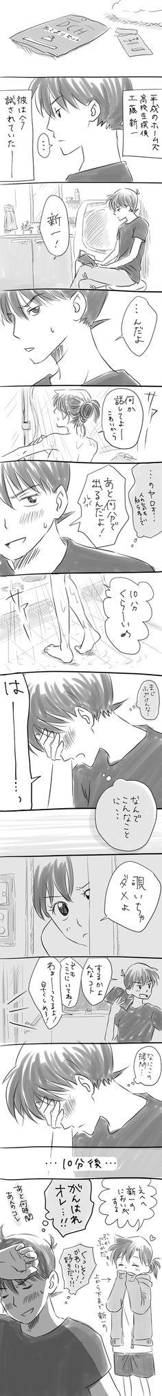 Detective Conan Wallpapers, Kudo Shinichi, Case Closed, Steven Universe, Memes, Anime, Manga Drawing, Meme, Cartoon Movies