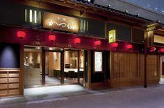 和 店舗 - Google 検索 Chinese Restaurant, Cafe Restaurant, Restaurant Design, Japanese Shop, Storefront Signs, Coffee Restaurants, Shop Facade, Restaurant Exterior, Interior Design Business