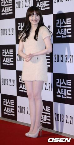 13 February 2013. Koo Hye Sun at 'Last Stand' VIP Premiere. Photo credit as tagged.