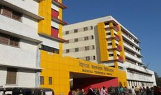Indore Smart City: #IndoreSmartCity - Medical Facility