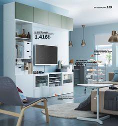 IKEA - Ikea 2016 Kataloğu: Hayatı Güzelleştiren Küçük Ayrıntılar! Tv dolabı