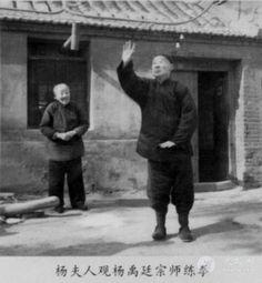 [转载]上下一条线脚下阴阳变 old tradition of tai chi chuan in China
