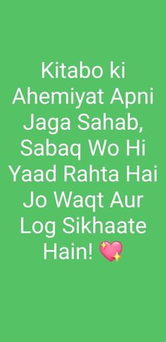 Sns True Feelings Quotes, Karma Quotes, Bff Quotes, Attitude Quotes, Hindi Quotes, True Quotes, Qoutes, Hijab Dpz, True Sayings