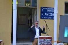 e-Pontos.gr: Με επιτυχία η εκδήλωση για την Ημέρα Μνήμης της Γε...