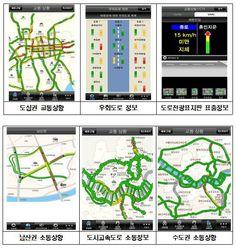 [서울 빠른길] 서울시 교통정보 무료 스마트폰 앱  서울시가 서울의 교통정보를 실시간으로 확인 할 수 있는 스마트폰 앱