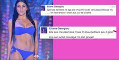 Ο  Έβρος Glijin επέστρεψε και εκθέτει ανεπανόρθωτα την υποψήφια των φετινών καλλιστείων Ηλιάνα Γεωργίου
