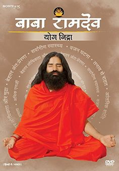 Yoga DVD For Obesity Baba Ramdev Asana Pranayam Acupressure Age Old Traditional Methods Of Treatment Are The Most Reli