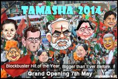 It is with great pride that India declares that she is in the midst of the greatest democratic show on...