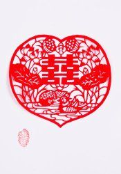 Traditional Paper Cut-out Art - Double Happiness / Chinese Paper Cutting Art / Home and Office Decoration Art Chinese Paper Cutting, Cut Out Art, Awesome Things, Feng Shui, Office Decor, Decorating Ideas, Dining Room, Happiness, Asian