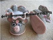 МК ПИНЕТКИ