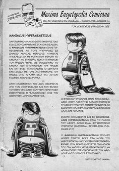 Comic Soap – Encyclopedia 1