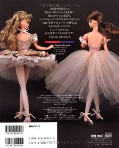 Amazon.co.jp: ジェニー (No.19) バレエの衣装 Heart warming life series―わたしのドールブック: 除川 花音: 本