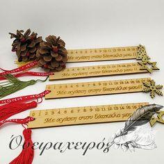 Χριστουγεννιάτικα γούρια για δάσκαλο και δασκάλα στολισμένος σελιδοδείκτης, χάρακας Κ2119 Band, Sash, Bands