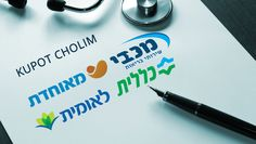 When making Aliyah, you must choose which health plan (Kupat Cholim) you want to…