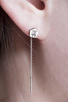그냥 멋져 Chain Earrings