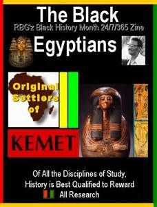 Blueprint for black power dr amos wilson instant audio download kemet education of all the disciplines history fandeluxe Gallery