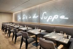 artist rolf sachs uses neon lights, salt, rock and felt to create a theatrical yet intimate setting for the new hotel restaurant in zurich. Interior Design Magazine, Restaurant Interior Design, Retail Interior, Modern Interior Design, Modern Restaurant, Alpine Restaurant, Rolf Sachs, Design Furniture, Cafe Design