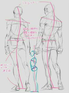 reference drawing anatomy poses ideas male new New drawing poses reference male anatomy Ideas New drawing poses reference male anatomy IdeasYou can find Anatomy reference and more on our website Drawing Poses Male, Human Figure Drawing, Figure Drawing Reference, Guy Drawing, Drawing People, Drawing Tips, Drawing Ideas, Drawing Male Bodies, Gesture Drawing Poses