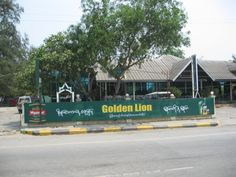 Golden Lion - Restaurant & Bar, Mandalay - March 2012