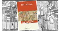 Αύριο Τρίτη και ώρα 18.00 στη συνάντηση της Λέσχης_Ανάγνωσης: στο επίκεντρο το βιβλίο «Ιωάννης Άγγελος» του Μίκα Βάλταρι, ένα από τα δημοφιλέστερα ιστορικά μυθιστορήματα με θέμα το Βυζάντιο και την άλωση της Κωνσταντινούπολης, από τον κορυφαίο Φινλανδό συγγραφέα. Αξίζει να σημειωθεί ότι το βιβλίο είναι μεταφρασμένο από τη βραβευμένη Μαρία Μαρτζούκου, η οποία θα παρευρεθεί στη συνάντηση.   #book #reading #club  http://www.kalendis.gr/events/icalrepeat.detail/2015/05/26/175/-/?filter_reset=1
