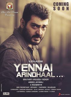 Gautham Vasudev Menon's final movie of his epic cop trilogy, Ajith Kumar's #YennaiArindhaal is path-breaking. A coming-of age trend-setter filled with super-realism in courage, valor and love.. BEST!