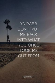 Islam With Allah # Islamic Quotes, Islamic Teachings, Islamic Inspirational Quotes, Muslim Quotes, Quran Quotes, Religious Quotes, Hijab Quotes, Hadith Quotes, Islamic Messages