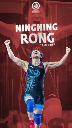 Proud Member of Team China. Olympic Wrestling, Olympics, Wallpapers, China, Photo And Video, Movies, Instagram, Films, Wallpaper