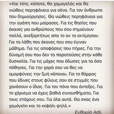Greek Quotes, Couples, Logos, Instagram, Logo, Couple