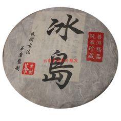 $32.99 (Buy here: https://alitems.com/g/1e8d114494ebda23ff8b16525dc3e8/?i=5&ulp=https%3A%2F%2Fwww.aliexpress.com%2Fitem%2FPu-er-tea-trees-357-health-tea-virgin-material%2F1809990865.html ) puer, 357g puerh tea, Chinese tea,Raw Pu-erh,Shen Pu'er, Free shipping for just $32.99