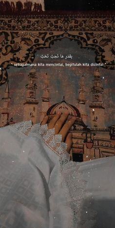 Beautiful Quran Quotes, Quran Quotes Love, Quran Quotes Inspirational, Islamic Love Quotes, Text Quotes, Mood Quotes, Story Quotes, Qoutes, Quran Wallpaper