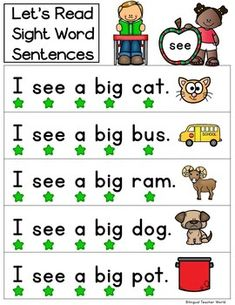 This includes my Dolch Sight Words Sentences for Pre-Primer, Primer, and First Grade sight Words. These sight word sentences can be used in a variety of ways. First grade sight words. Preschool Sight Words, Teaching Sight Words, Sight Word Activities, Sight Word Sentences, Dolch Sight Words, Cvc Words, Simple Sentences, Pre Primer Sight Words, First Grade Sight Words