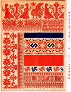 Cross Stitch Borders, Cross Stitch Samplers, Cross Stitching, Cross Stitch Patterns, Embroidery Patterns, Knitting Patterns, Crochet Patterns, Russian Embroidery, Pagan Symbols