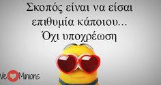 80 Minions, Humor, Sunglasses, Humour, Minion, Eyewear, Minions Love, Jokes, Eyeglasses