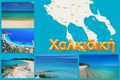 Παραλίες Χαλκιδικής    Οι 36 παραλίες – διαμάντια της Χαλκιδικής! Φούρκα, Κρυοπηγή, Νέα Φώκαια, Καλλιθέα Χαλκιδική, Λουτρά Αγίας Παρασκευής, Παλιούρι, Μόλα Καλύβα, Πόρτο Κουφό, Τορώνη, Αρμενιστής, Ακτή Ζωγράφου Map, World, Beach, Travel, Viajes, Location Map, Seaside, Trips, Peta