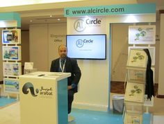 """AlCircle at ARABAL"" Read our latest blog -  February 12, 2016 Top 12 Aluminium Industry Events to Look Forward to in 2016!"
