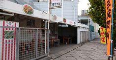 那覇市港町の一角にある大人気のパーラーです。三種類の沖縄そばをメインメニューとし、その他、ジューシーおにぎりやポークたまご、ドッグサンドといったサイドメニューも用意されています。