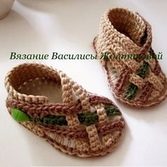 Baby Shoes Crochet Fashion Made By Hands Baby Toms Tejidos Moda Crocheting Fasion Knit Baby Shoes, Crochet Baby Boots, Crochet Baby Sandals, Baby Shoes Pattern, Booties Crochet, Crochet For Boys, Crochet Slippers, Baby Booties, Baby Slippers